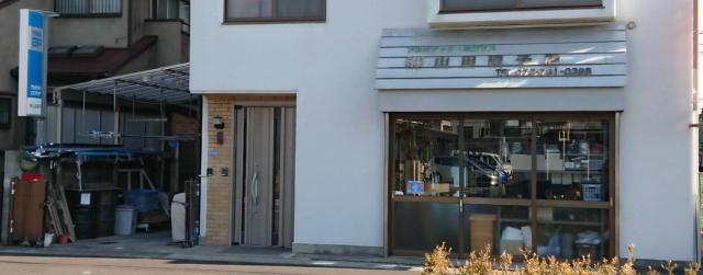 山田硝子社屋写真