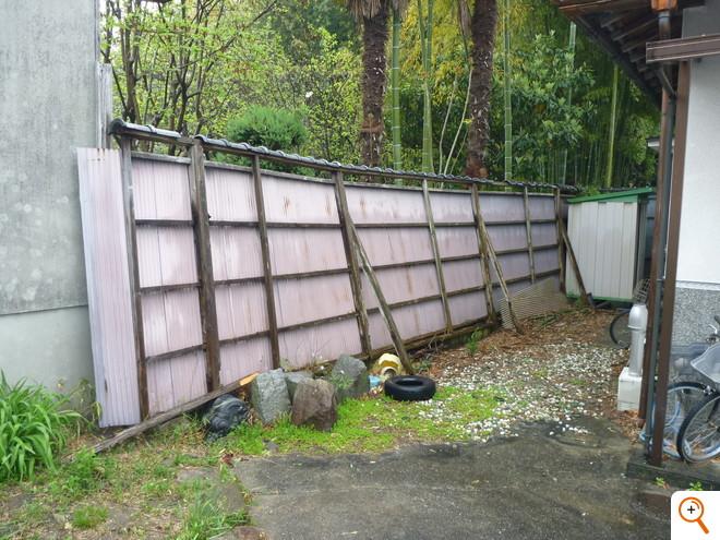 フェンス工事Before