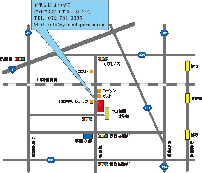 有限会社山田硝子地図